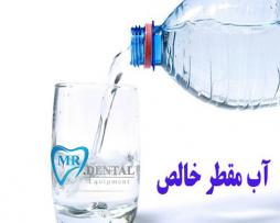 آب مقطر 5 لیتری زلال