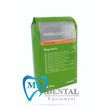 آلژینات دندانپزشکی BAYER