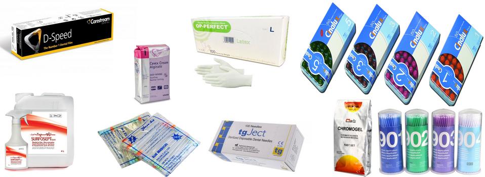 لوازم-مصرفی-دندانپزشکی