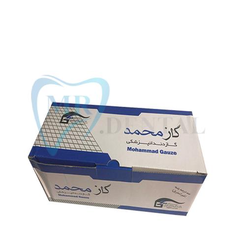 گاز استریل دندانپزشکی محمد