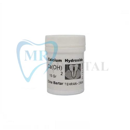 پودر کلسیم هیدروکساید دندانپزشکی سینا ۱۵ گرمی